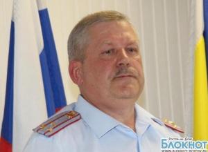 В отделе полиции по Мясниковскому району назначен новый начальник