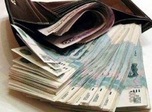 Средняя зарплата чиновников в России выросла на 18 процентов