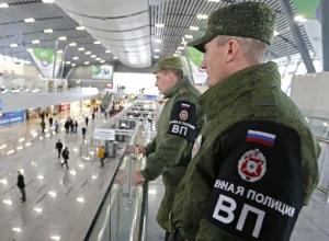 В России официально появилась военная полиция
