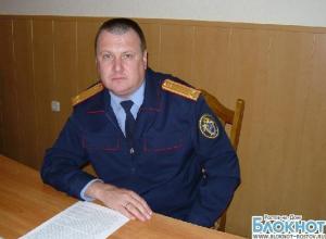 В Новочеркасске назначен новый руководитель следственного отдела СКР