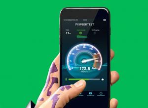 Интернет «МегаФона» самый быстрый в Ростове-на-Дону