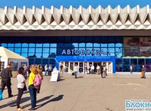 Из-за ложного заминирования работа автовокзала в Ростове была приостановлена на полтора часа