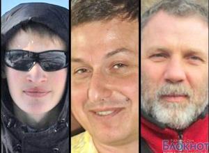 В Грузии найдены тела двух туристов из Волгодонска