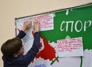 Интересные проекты придумали школьники ко Дню борьбы со СПИДом в Ростове