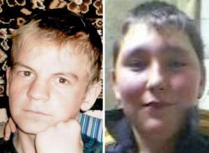 В Ростовской области пропали двое подростков 13 и 15 лет