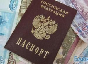В Ростове семейная пара получала кредиты по чужим паспортам