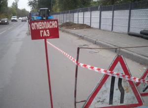 В Ростове из-за аварии без газа остались более 1000 человек