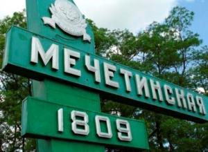 В Зернограде задержали двоих мужчин, причастных к убийству жителя Батайска