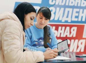 Привлечь молодежь Ростова на выборы избирком запланировал стикерами в Telegram
