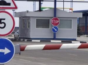 В Ростовской области после двух месяцев простоя возобновил работу МАПП Куйбышево