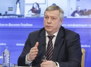 «Все виновные должны быть привлечены к ответственности», - Василий Голубев о скандале со школьным питанием в Волгодонске