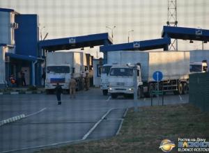 Донское Погрануправление: Украина сама отказалась от досмотра гуманитарного груза