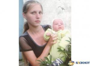 Сбежавшую из дома несовершеннолетнюю мать с ребенком нашли в Шолоховском районе