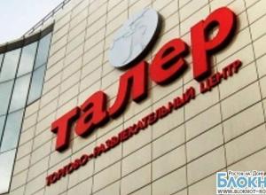 В Ростове разыскивают стрелявшего во время массовой драки возле ТЦ «Талер»