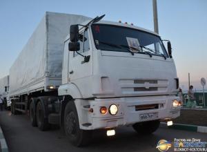 Гуманитарный конвой пересек российско-украинскую границу