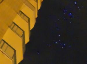 «Свадьбу НЛО» в небе над Ростовом изумленные горожане сняли на фото