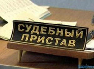 В отношении начальника отдела судебных приставов  Волгодонска возбуждено очередное дело