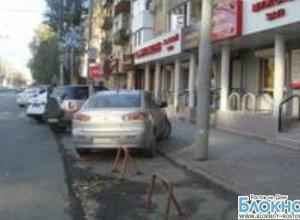В Ростове организаторы незаконных парковочных мест заплатят штраф
