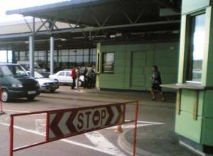 В Ростовской области из-за боев на Украине закрыт МАПП Матвеев Курган