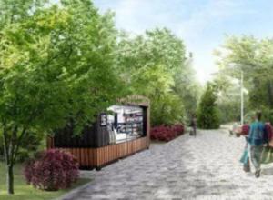 Парк Собино в Ростове полностью преобразится к  2018 году