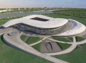 Стоимость строительства стадиона в Ростове к ЧМ-2018 оценили в 21,9 млрд
