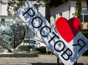 Цены взлетят в Ростовской области из-за чемпионата по футболу