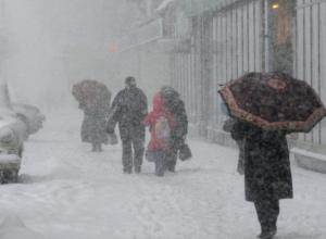 В Ростовской области в ближайшие три дня будет идти снег