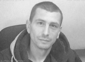 Тело пропавшего две недели назад мужчины найдено в Русском поле под Ростовом
