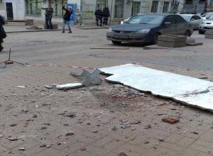 В Ростове-на-Дону рухнул на «головы» прохожих огромный кусок от балкона на 2 этаже