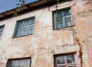 В Ростове потратят почти 500 миллионов рублей на переселение из аварийного жилья