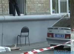 Первые кадры с места расстрела полицейских в Новочеркасске