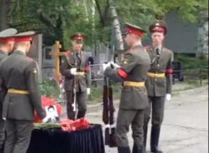Солдат, погибший на Миус-фронте, спустя 75 лет  нашел вечный  покой в семейном склепе