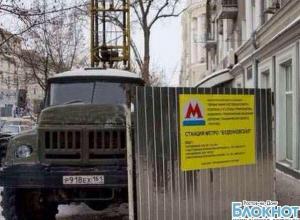 В Ростове объявлен конкурс на проектирование первой линии метро