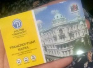 Проезд в общественном транспорте Ростова подорожает с первого сентября