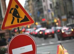Длительные перекрытия дорог ожидают жителей Ростова в связи с масштабным ремонтом