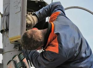 Два дома отключат от электроэнергии на целый день в Ростове