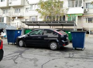 Автохама на сияющей иномарке проучили ростовчане