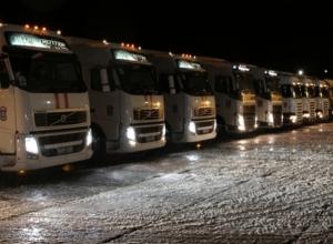 В Ростовскую область выехал «новогодний» десятый конвой с гумпомощью для Донбасса