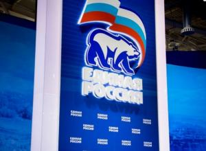 Скандалом закончилось посещение блогером праймериз «Единой России» в Ростове