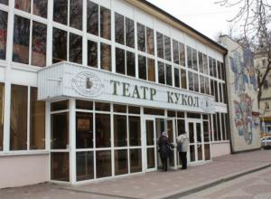 Календарь: 19 октября 1985 года ростовский театр кукол открыл свой юбилейный 50-й сезон