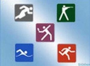 В Ростове на базе ЮФУ откроют Академию спорта
