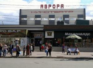 В Ростовской области ресторан «Макдоналдс» оштрафован за антисанитарию