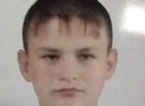 В Ростовской области разыскивают 15-летнего подростка, который не вернулся из школы