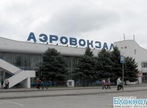 СК выясняет обстоятельства смерти пассажира самолета, экстренно севшего в Ростове