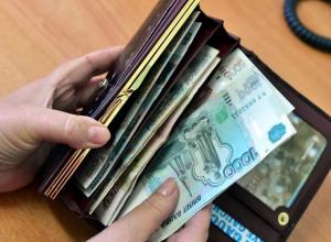 «Поднять с колен» зарплату бюджетникам приказал губернатор Ростовской области