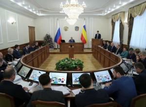 Охрана губернатора за 11 млн в год и 290 млн на транспорт - ростовские чиновники не жалея тратят бюджетные деньги
