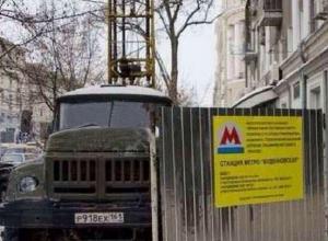 Условия конкурса на разработку первой линии метро в Ростове-на-Дону изменены