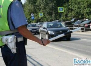 Новые штрафы за нарушения ПДД будут действовать с 1 сентября 2013 года
