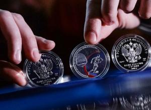 Ростовскую достопримечательность отчеканят на монете