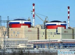 Второй блок Ростовской АЭС до сих пор не включен